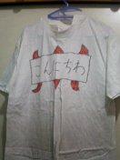 ぷりんTシャツ